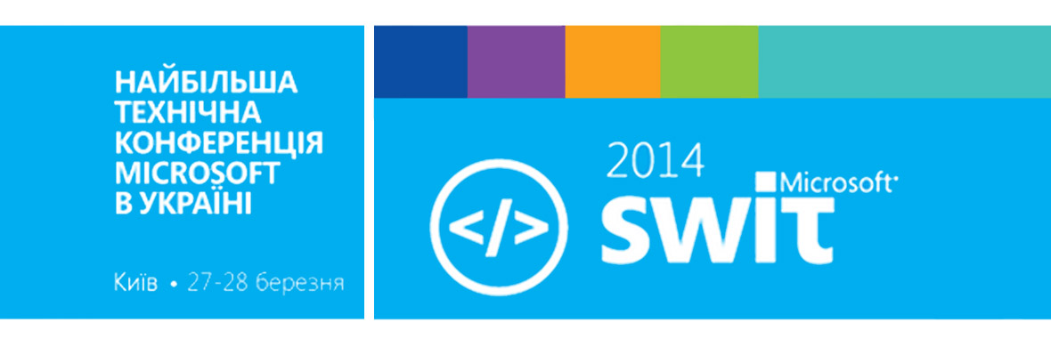 MS Swit 2014-1
