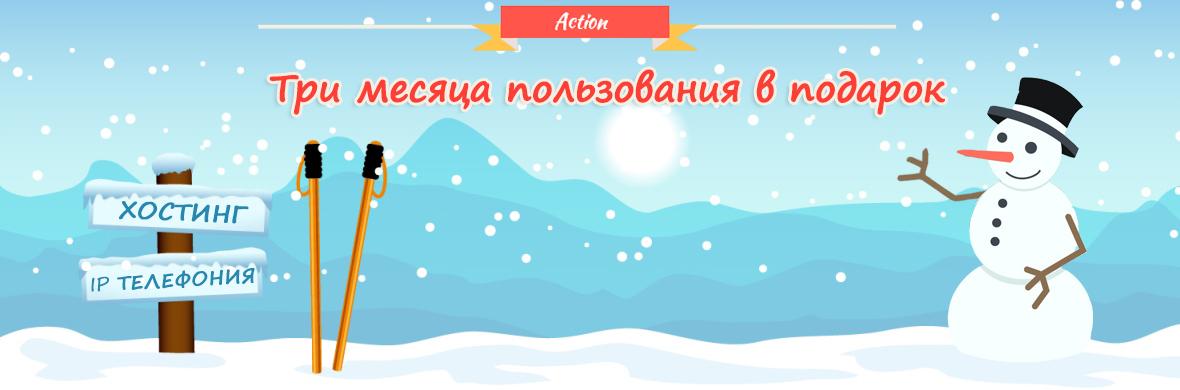3m_free