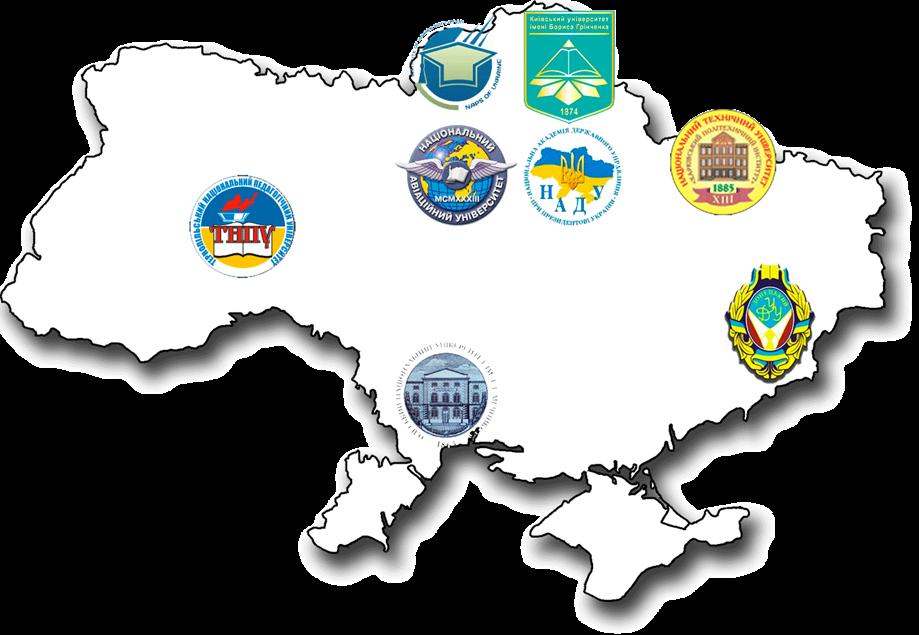 Ukrainian universities in TEMPUS TASIS Project
