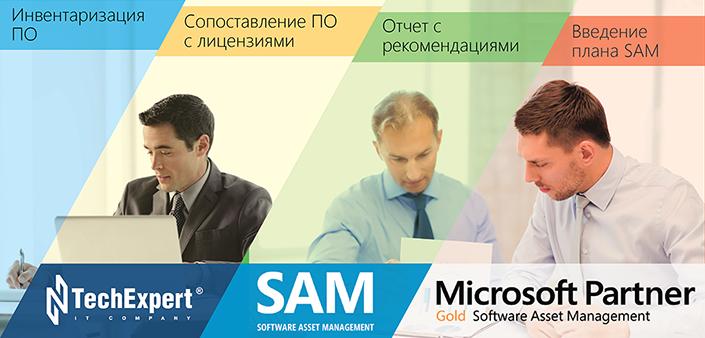 mp_sam2